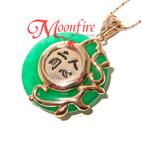 THE INFERNAL DEVICES Jem's Jade Pendant