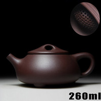 Genuine Yixing Teapot Tea Pot 260ml 3 Cups Ceramic Chinese Handmade Purple Clay Teacup Kung Fu Set Zisha Porcelain Kettle