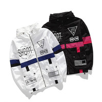"3M ""Short"" Windbreaker"