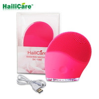 Hailicare Electric Face Cleanser Vibrate Waterproof Silicone Cleansing Brush Massager Facial Vibration Skin Care Spa Massage