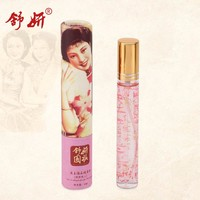 ShuYan Branded perfumes and fragrances for women  Portable Travel Atomizer Liquid Perfume
