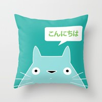My Neighbor III | Konnichiwa Throw Pillow by Miss L In Art