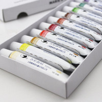 Watercolor Tubes 12 / 18 / 24  12ml Watercolor Painting Water Painting Watercolor Art Watercolor Paint Watercolor Sets Watercolor Supplies