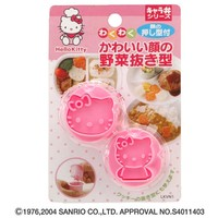 Hello Kitty Vegetable Mold Cookie Stamp Mould Cutter Sanrio