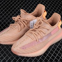 "adidas Yeezy Boost 350 V2 ""Clay"" EG7490 - Best Deal Online"