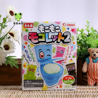 ,DIY handmade candy,Japanese snacks,Toilet drinks,Gift, Toy ,sweets and candy, Food ,Candy ,Snack