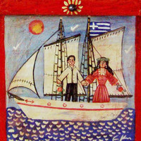 Man woman folk painting, vintage folk painting of a couple on a sailing boat, folk painting on reclaimed wood, Greek folk art
