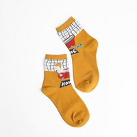 Bathtub Boy Socks