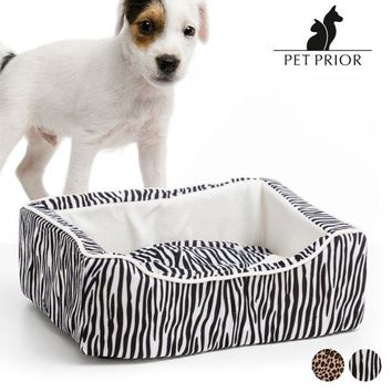 Pet Prior Dog Bed (45 x 35 cm)
