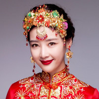 Chinese Wedding Beading Crown for Kwa Qun