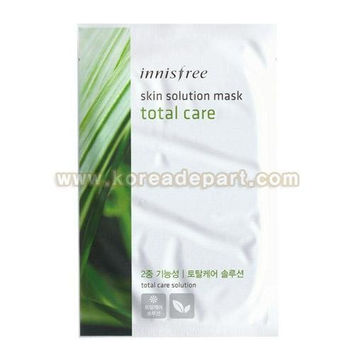 Skin Solution Mask Total Care (5sheets) Korean Beauty [Imported]