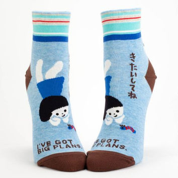 I've Got Big Plans Women's Ankle Socks