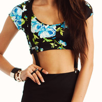 floral-crop-top BLACKBLUE - GoJane.com