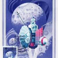 12 April - Day of Cosmonautics (Artist R. Strel'nikov) First Day of Issue - Maxi-Card - Printed in the USSR, Moscow, 1987