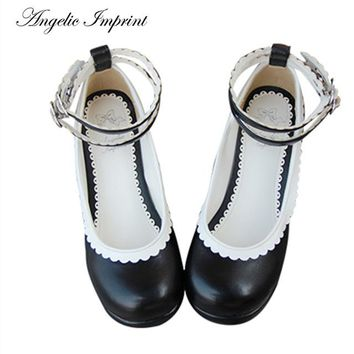 Lolita Double Ankle Straps Sweet Lace Trim Chunky Heel Platform Pumps Maid Cosplay White Leather Shoes 9801