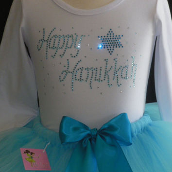 24 mos-2T OR 3T/4T Happy Hanukkah rhinestone t-shirt & blue tutu for Hanukkah outfit dress