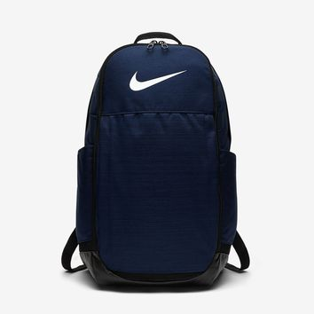 Nike Brasilia Training Backpack (XL). Nike.com