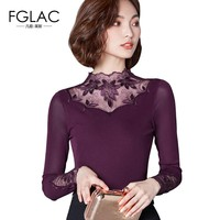 FGLAC Women mesh tops New 2018 Spring long sleeved t-shirt Fashion Casual hollow out Lace tops Plus size women shirt blusas