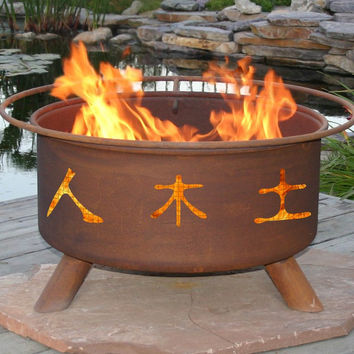 Chinese Symbols Rustic Portable Fire Pit