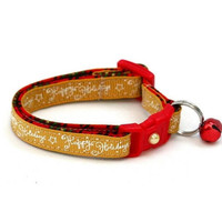 Holiday Cat Collar - Happy Holidays on Gold - Kitten or Large Size
