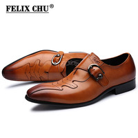 FELIX CHU 2017 Italian Stylish Mens Wedding Black Brogue Genuine Leather Buckle Party Casual Business Formal Dress Brown Shoes