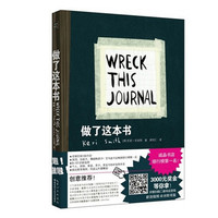 Wreck This Journal Everywhere By Keri Smith Creative Coloring Books For Adults Relieve Stress Secret Garden art coloring books-in Books from Office & School Supplies on Aliexpress.com | Alibaba Group