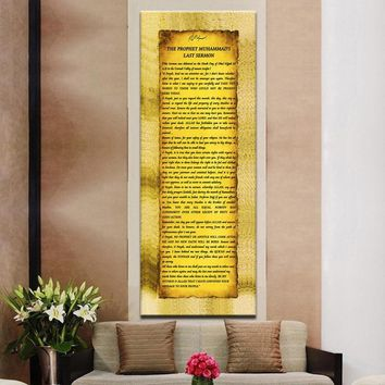 Islamic Muslim The Prophet Muhammad's Last Sermon Posters and Prints on Canvas Wall Art Pictures Decoration For Living Room Wall