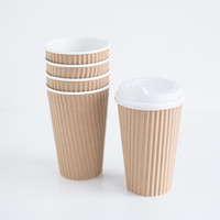 Large 16 oz. Ripple Cups, Kraft