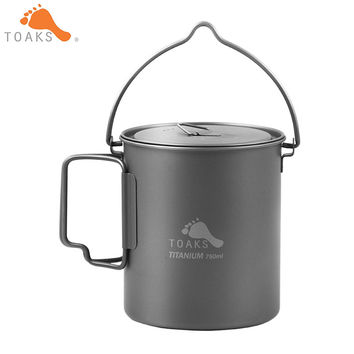 TOAKS Top Quality Titanium Outdoor Camping Pot Cooking Pots Titanium Pot Cooking Pot