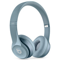 Beats By Dre Solo 2 Headphones Silver One Size For Men 24746414001