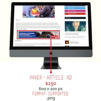 inner-article ad