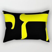 Chai חַי II (yellow and black) Rectangular Pillow by oldking